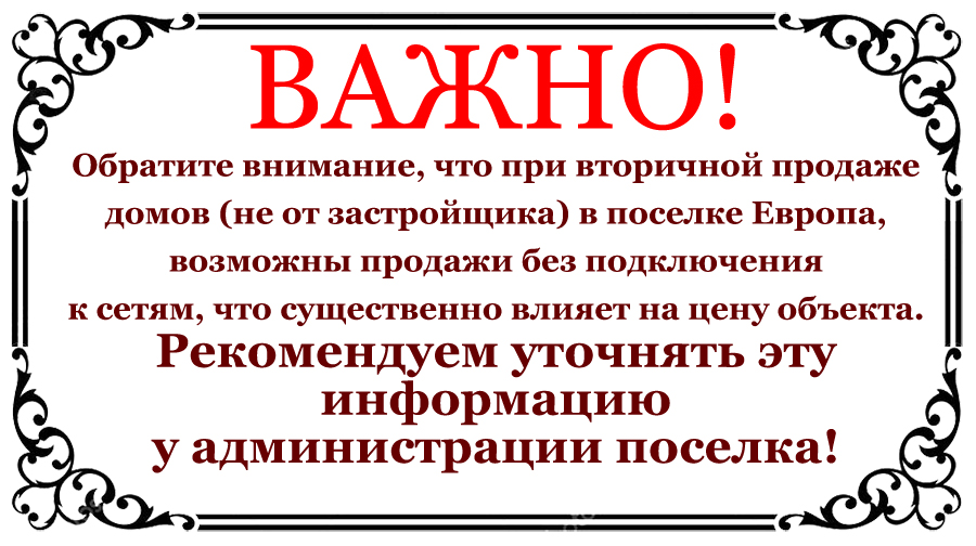 europa_obyava2_big